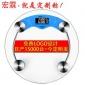 厂家直销人体称重电子秤 体重秤 家用 健康称 圆玻璃礼品定制logo
