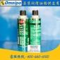 美国原装 CRC03044 食品级干性超薄膜润滑剂 长效干膜润滑喷剂