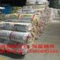 防火玻璃棉卷毡 钢结构厂房专用 阻燃玻璃棉吸音降噪厂家直销