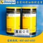 海德堡CD-CP2000印刷机专用润滑油 克鲁勃KLUBER GLP500油脂