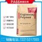 增强尼龙PA6美国杜邦73G45L PA6加45%玻纤增强PA6塑胶原料
