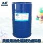 尼龙附着力促进剂厂家 尼龙加玻纤手机壳喷普通光油附着力促进剂