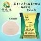 供应木聚糖酶食品级 饲料级 木聚糖酶酸性 高活力啤酒用酶