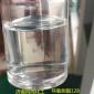 环氧树脂128 厂家直销 环氧树脂E44 量大优惠E51欢迎咨询