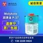 供应特种润滑油Molykote P-37 螺纹油膏,润滑油脂,防卡剂
