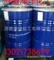 供应齐鲁石化环保型增塑剂DINP 国标邻苯二甲酸二异壬酯