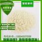 厂家直销 尼龙PA66 增强 耐高温注塑 耐磨工程塑胶原料
