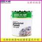 浙江大桥中灰环保防腐面漆 灰钢结构油漆